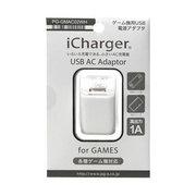 PG-GMAC02WH [ゲーム機用USB電源アダプタ ホワイト]