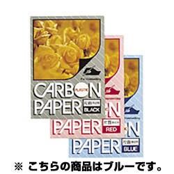 PCP-P100-L [プラスチックカーボン紙 片面筆記用 ブルー]