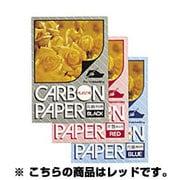 PCP-P100-R [プラスチックカーボン紙 片面筆記用 レッド]