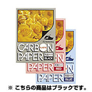 PCP-P200-B [プラスチックカーボン紙 両面筆記用 ブラック]