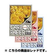 PCP-P200-R [プラスチックカーボン紙 両面筆記用 レッド]