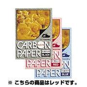 PCP-100-R [プラスチックカーボン紙 片面筆記用 レッド]