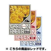 PCP-200-R [プラスチックカーボン紙 両面筆記用 レッド]