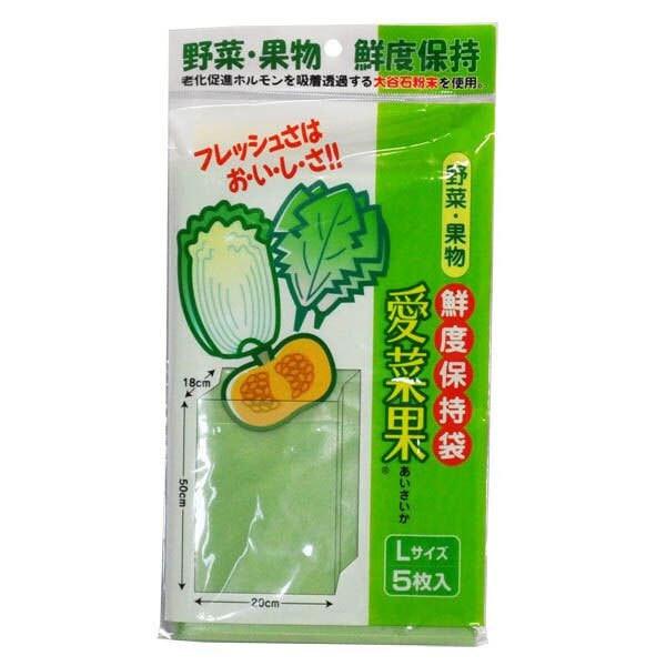 愛菜果 野菜・果物鮮度保持袋 [L 5枚]