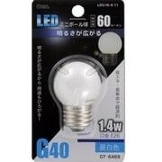 LDG1N-H 11 [LED電球 E26口金 昼白色 60lm]