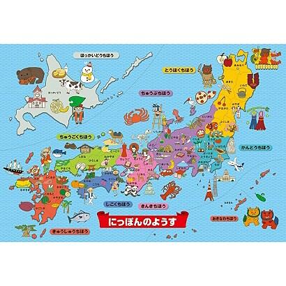 26-619 [ピクチュアパズル 日本の様子 75ピース]