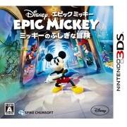 ディズニー エピックミッキー:ミッキーのふしぎな冒険 [3DSソフト]