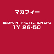 *ENDPOINT PROTECTION UPG 1Y 26-50 [ライセンスソフトウェア]