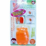 手洗いブラシ オレンジ