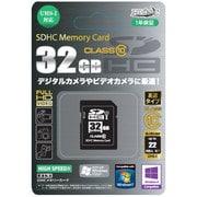 HDSDH32GCL10UIJP [SDHCカード 32GB Class10 UHS-I対応]