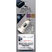 RBDC038 [iPhone 5対応 車の充電器 カールコード ホワイト]