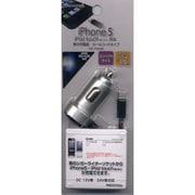 RBDC039 [iPhone 5対応 車の充電器 カールコード シルバー]
