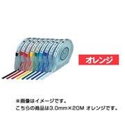 3830330 [デリーターカラーテープ ケース付き 3.0mm オレンジ 20m]