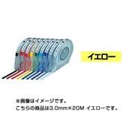 3830430 [デリーターカラーテープ ケース付き 3.0mm イエロー 20m]