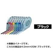 3830140 [デリーターカラーテープ ケース付き 4.0mm ブラック 20m]