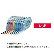 3830240 [デリーターカラーテープ ケース付き 4.0mm レッド 20m]