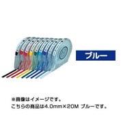 3830840 [デリーターカラーテープ ケース付き 4.0mm ブルー 20m]
