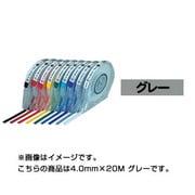 3830940 [デリーターカラーテープ ケース付き 4.0mm グレー 20m]