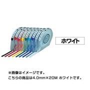 3831040 [デリーターカラーテープ ケース付き 4.0mm ホワイト 20m]