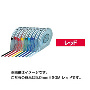 3830250 [デリーターカラーテープ ケース付き 5.0mm レッド 20m]
