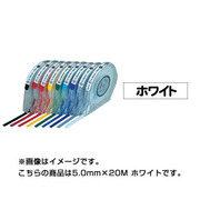 3831050 [デリーターカラーテープ ケース付き 5.0mm ホワイト 20m]
