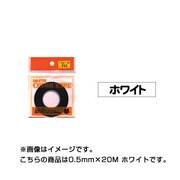3841005 [デリーターカラーテープ ケース無し 0.5mm ホワイト 20m]
