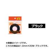 3840110 [デリーターカラーテープ ケース無し 1.0mm ブラック 20m]