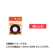 3840310 [デリーターカラーテープ ケース無し 1.0mm オレンジ 20m]