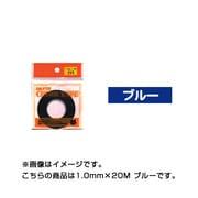 3840810 [デリーターカラーテープ ケース無し 1.0mm ブルー 20m]