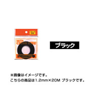 3840112 [デリーターカラーテープ ケース無し 1.2mm ブラック 20m]