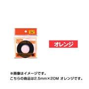 3840325 [デリーターカラーテープ ケース無し 2.5mm オレンジ 20m]