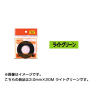 3840530 [デリーターカラーテープ ケース無し 3.0mm ライトグリーン 20m]