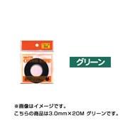 3840630 [デリーターカラーテープ ケース無し 3.0mm グリーン 20m]