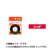 3840250 [デリーターカラーテープ ケース無し 5.0mm レッド 20m]