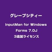 InputMan for Windows Forms 7.0J 3追加ライセンス [ライセンスソフトウェア]