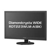 RDT223WLM-A(BK) [PC用モニター]