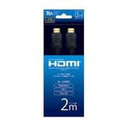 PG-HD20M [TVゲーム機対応HDMIケーブル 2m]