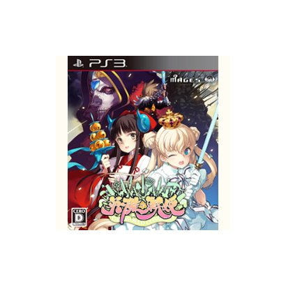 英雄*戦姫 [PS3ソフト]