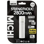 M28WH-01 [Michi2800mAh WH]