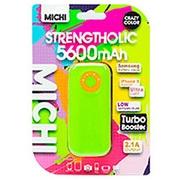 M56CMGR-01 [Michi5600mAh GR/OR]