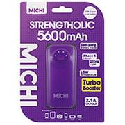 M56GR-01 [Michi 5600mAh USB出力:1ポート 最大:2.1A DeepPU]