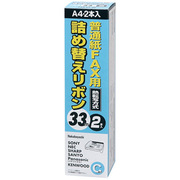 FXR-C1-2P [普通紙FAX用 詰め替えリボン 汎用C巻 2本入]