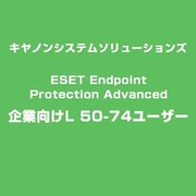ESET Endpoint Protection Advanced 企業向けL 50-74ユーザー [ライセンスソフト]