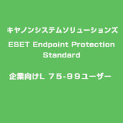 ESET Endpoint Protection Standard 企業向けL 75-99ユーザー [ライセンスソフト]