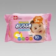 SS055 [赤ちゃんのおしりふき 80枚 3個パック]