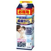 加湿器の除菌タイム 液体タイプ お得用 1000ml [加湿器用除菌剤]
