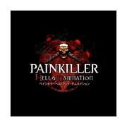 PAINKILLER HELL&DAMNATION [PS3用ソフト]