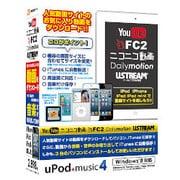 uPod+music4 [動画ソフト]
