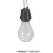 HS-L26GBS [ゴム線付ソケット E26]