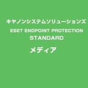 ESET ENDPOINT PROTECTION STANDARD メディア [ライセンスソフト]
